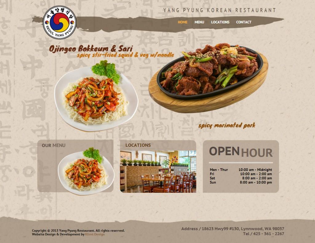Korean food menu card